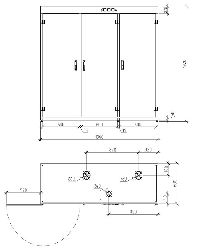 Схема шкафа: