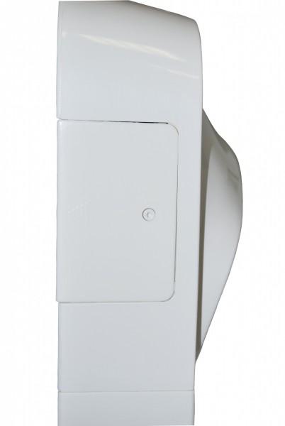 Скоростная сушилка для рук BXG-JET 7000 V.2
